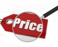 Цена наливного пола